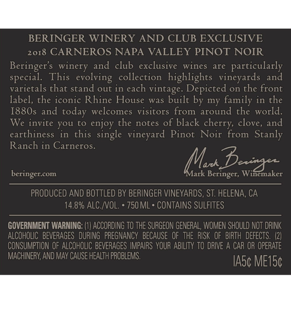 2018 Beringer Winery Exclusive Pinot Noir Back Label
