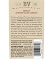 2016 Beaulieu Vineyard Maestro Carneros Merlot Back Label, image 3