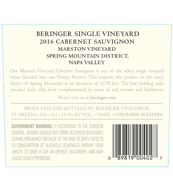 2016 Beringer Marston Ranch Spring Mountain Cabernet Sauvignon Back Label