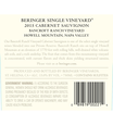 2015 Beringer Bancroft Ranch Howell Mountain Cabernet Sauvignon Back Label, image 3