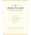 2015 Beringer Saint Helena Home Vineyard Saint Helena Cabernet Sauvignon Front Label, image 2