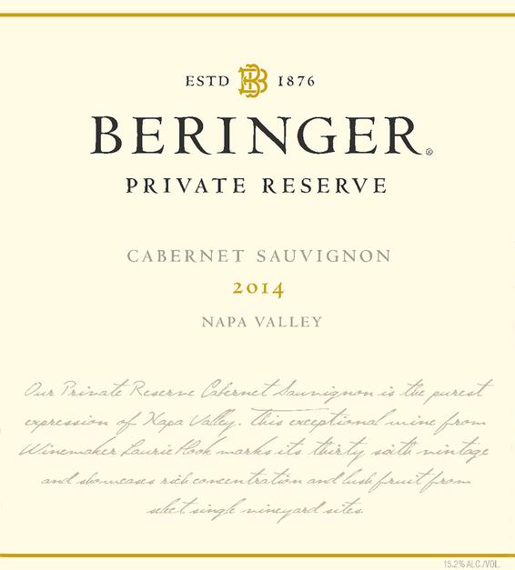 2014 Beringer Private Reserve Napa Valley Cabernet Sauvignon