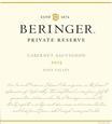 Beringer 2015 Private Reserve Cabernet Sauvignon Front Label