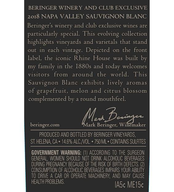 2018 Beringer Winery Exclusive Sauvignon Blanc Napa Valley Back Label
