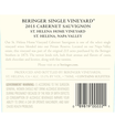2015 Beringer Saint Helena Home Vineyard Saint Helena Cabernet Sauvignon Back Label, image 3