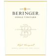 2015 Beringer Vogt Vineyard Howell Mountain Cabernet Sauvignon Front Label, image 2