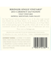 2015 Beringer Vogt Vineyard Howell Mountain Cabernet Sauvignon Back Label, image 3