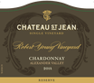 2014 Chateau St. Jean Robert Young Vineyard Reserve Chardonnay Front Label, image 2